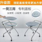 老人可摺疊坐便器家用蹲廁簡易便攜式行動馬桶座便椅子 小艾時尚NMS