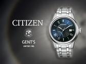 【時間道】CITIZEN 星辰 GENT'S都會紳士羅馬刻度腕錶/深藍面鋼帶(AW7001-98L)免運費