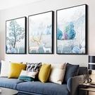 壁畫 客廳裝飾畫沙發背景牆三聯畫現代簡約大氣牆畫北歐壁畫臥室畫掛畫T