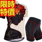 女單車服 短袖套裝-透氣排汗吸濕限量熱銷自行車衣車褲56y19[時尚巴黎]
