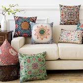 抱枕 中式復古布藝實木沙發靠墊棉麻靠枕床頭辦公室靠背枕  萬客居
