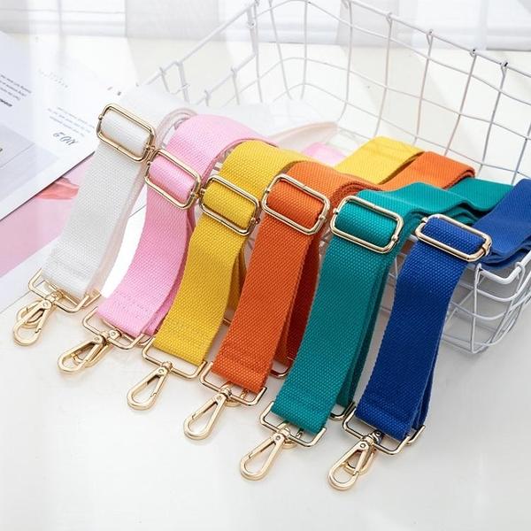 加寬純色包帶配件帶斜跨帶替換尼龍帆布寬肩帶可調節包包帶子單買 南風小鋪