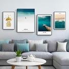 掛畫 客廳裝飾畫海沙發背景墻背后掛畫現代簡約北歐風格墻畫輕奢大氣壁畫 全館免運 快速出貨