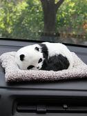竹炭包汽車用活性炭仿真狗新車除甲醛除異味除味車內飾品擺件用品 創想數位