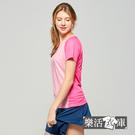 【17602-1】時尚混色速乾彈力運動圓領T(粉色)● 樂活衣庫