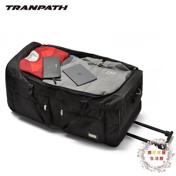 大號容量32寸40寸拉桿箱旅行軟箱男出國留學牛津帆布行李箱托運包【限時八折】