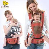 四季 多 嬰兒背帶腰凳前抱式小孩抱帶寶寶單登透氣兒童坐凳自由角落