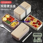 便當盒日式雙層健身飯盒分格型減肥減脂餐可微波爐加熱【樹可雜貨鋪】