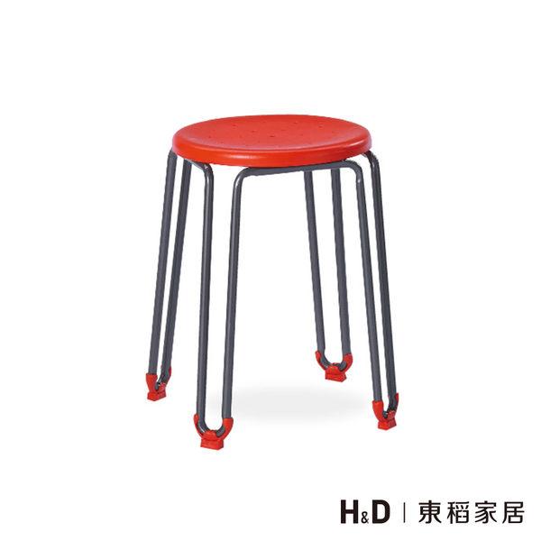 蘋果紅造型圓椅凳 (18SP/384-8) / H&D東稻家居
