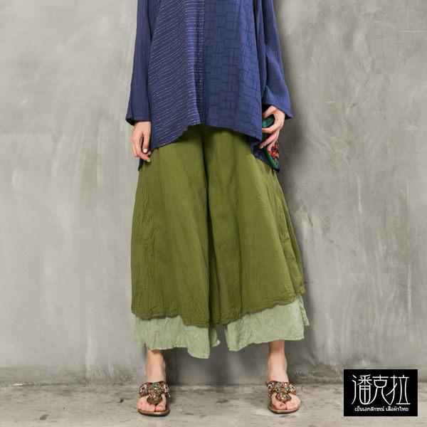 拼接綁繩雙層寬褲(綠色)-F【潘克拉】
