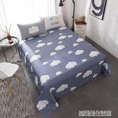 床單單件純棉單人100%全棉卡通學生宿舍1.2/1.5米1.8m床雙人被單