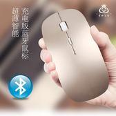 蘋果無線藍芽滑鼠Mac筆記本電腦Macbook超薄air充電pro游戲男女生