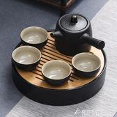 粗陶茶具套裝家用簡約陶瓷茶杯旅行辦公黑陶功夫茶具乾泡茶盤  酷斯特數位3c igo