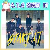 C.T.O START IT CD (購潮8)