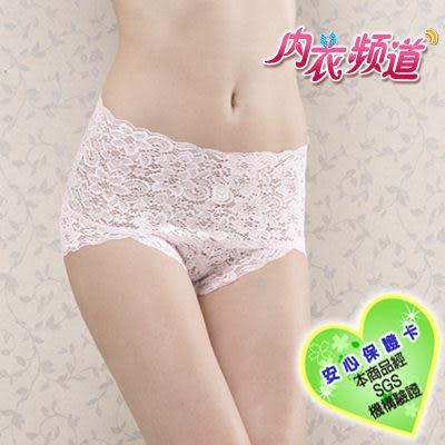 內衣頻道♥3133 台灣製 細緻精緻 蕾絲 中腰 內褲-Free (6入/組)