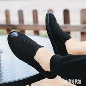 男士豆豆鞋 2019春季豆豆鞋透氣韓版潮社會小伙懶人鞋百搭休閒鞋男鞋 DJ8109【宅男時代城】