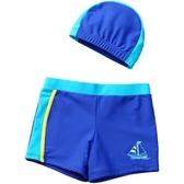 寶寶游泳褲小男孩泳裝套裝