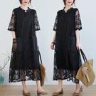 中大尺碼 蕾絲洋裝 寬鬆大碼蕾絲連身裙 女洋氣超仙網紗刺繡氣質長裙子潮