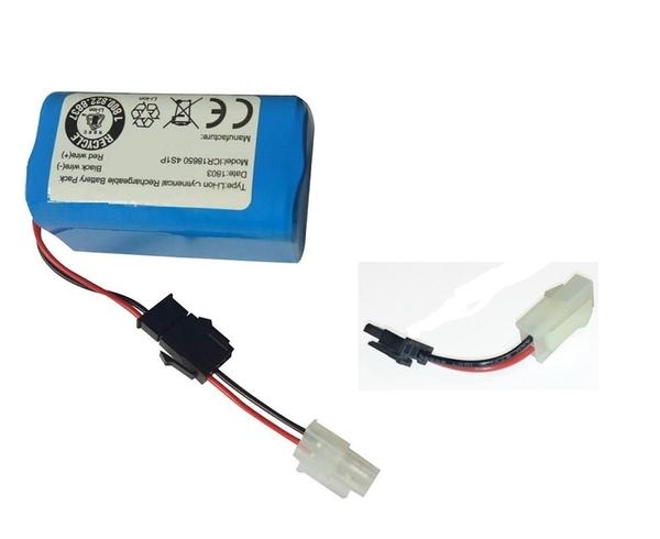科沃斯掃地機機器人配件電池魔鏡 CEN540 靈犀CEN546 金睿電池 DN620副廠電池
