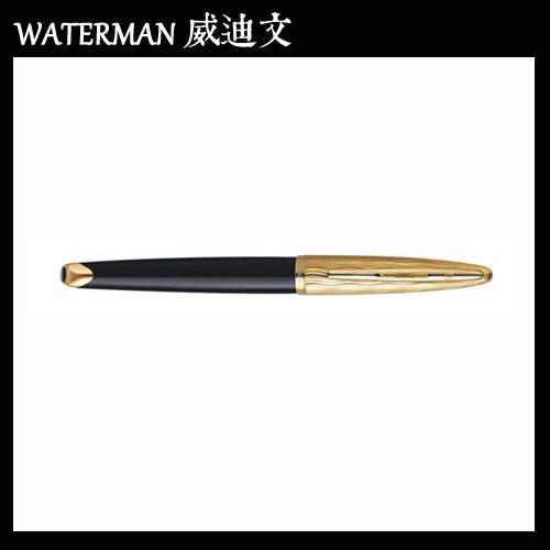 【MY】 WATERMAN CARENE 海洋系列 浪潮雙色金夾 原子筆 W0909810
