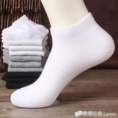 男士純棉短筒運動襪全棉襪子不臭腳春夏秋薄款船襪黑白灰純色男襪 檸檬衣舍