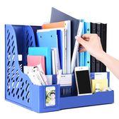 創易四欄文件架框學生書立架檔筐辦公用品簡易桌上面文件夾收納盒  wy一件免運