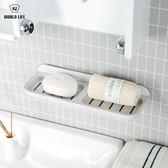 日本吸壁式雙層瀝水香皂盒衛生間免釘肥皂架吸盤壁掛免打孔皂盒 東京衣櫃
