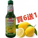 買6送1 Voelkel 維可 有機檸檬原汁 200ml/瓶