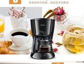 HD7431美式咖啡機 家用/商用滴漏式全自動咖啡機  igo 220V 夏洛特居家