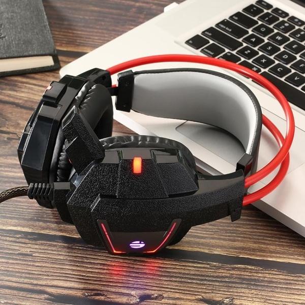 G1電腦耳機頭戴式帶耳麥台式游戲絕地求生吃雞電競 沸點奇跡