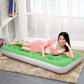 充氣床懶人充氣沙發床床可折疊沙灘床墊旅游單人  XY2023  【男人與流行】