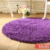 【24H 出貨】圓型50 X 50 cm 超柔軟吸水長絨毛地墊衛浴踏墊浴室
