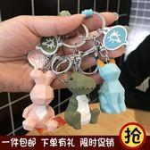 鑰匙圈 恐龍熊貓鑰匙扣卡通車鑰匙鏈ins書包掛件公仔