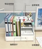 文件架辦公用創意文件夾收納盒多層 一木良品