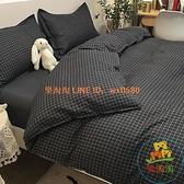 雙人床罩被套組北歐風床上四件套床單被套學生宿舍雙人被單三件套男【樂淘淘】