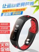 手環帶 手環3錶帶榮耀手環4智能運動硅膠替換帶金屬配件三代腕帶 交換禮物