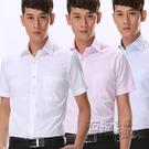 夏季短袖襯衫男純色商務正裝修身半袖白襯衣男士中青年職業工作裝 衣櫥秘密