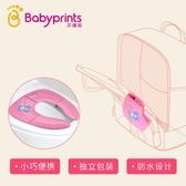 兒童坐便器寶寶馬桶圈便攜折疊坐墊圈嬰幼兒馬桶旅行外出坐便圈