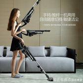 吸塵器家用強力大功率掌上型迷你小型寵物除蟎DX600 igo漾美眉韓衣