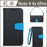【雙色皮套】紅米 Note 4 4x 6Pro 撞色 磁扣 皮套 手機套 翻蓋 手提包 雙卡槽 防摔 附掛繩 保護套