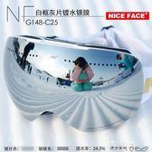 滑雪鏡滑雪鏡可套鏡雙層防霧鏡無邊大球面YYS 伊莎公主