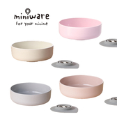 Miniware 天然寶貝兒童學習餐具 竹纖維點心碗-多款任選