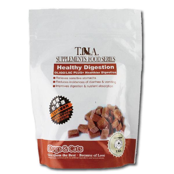 《腸胃健康》全效腸胃健康強化營養錠(單包裝)