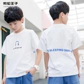 男童T恤 男童短袖T恤2019夏裝新款12兒童棉質男孩中大童寬鬆半袖體恤15歲【星時代女王】