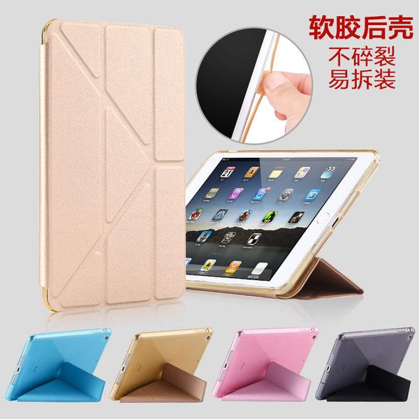 送膜 New iPad mini 2 3 4 air pro 9.7 10.5 2018 2017 平板保護套皮套殼支架 智能休眠 變形金剛 連體Cover 支架