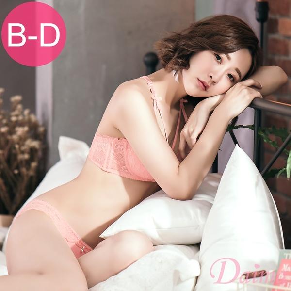 (B-D)前扣性感骨線蕾絲美背無鋼圈成套內衣_粉【Daima黛瑪】