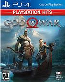 PS4 戰神(Hits)(美版代購)