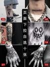 紋身貼紋身貼防水男持久手背手指仿真刺青潮暗黑系花手不永久1年個性女 玩趣3C