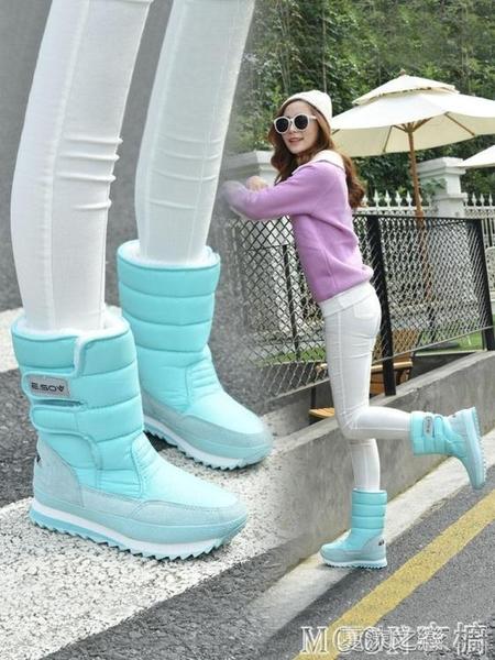 雪地靴女 冬季保暖戶外防水雪地靴女男短靴子防滑平底中筒加厚加絨棉鞋棉靴 快速出货