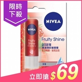 NIVEA 妮維雅 果漾潤彩蜜唇膏(4.8g) 草莓【小三美日】$89